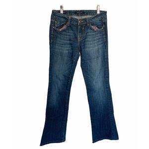 Vigoss Studio Jeans / the Jagger Boot